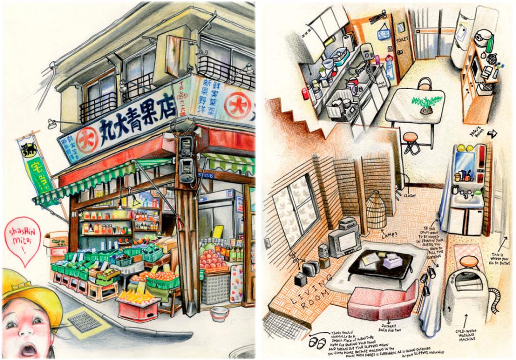 Två sidor ur Tokyo on Foot av Florent Chavouet.