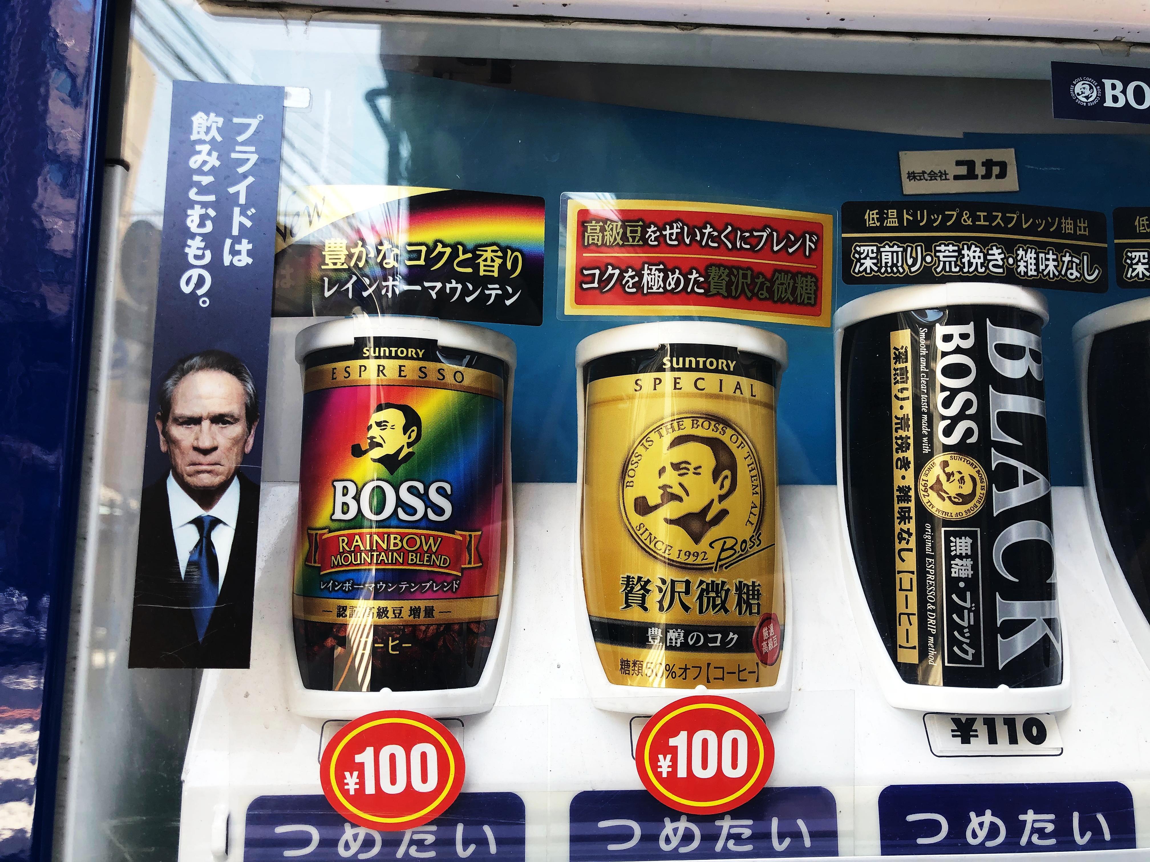 Tommy Lee Jones gör reklam för kaffemärket Boss i Tokyo.